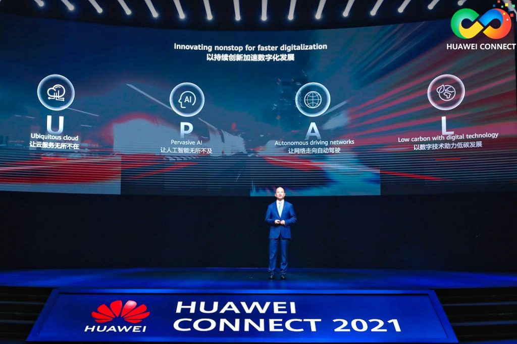 Huawei - Innovating Nonstop for Faster Digitalization